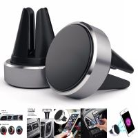 Car Magnetic Phone Holder Fits Air Vent Universal Mount
