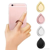 Finger Grip Ring Phone Stand Holder Mount For Mobile IPhone 5 6 7 8 X UK